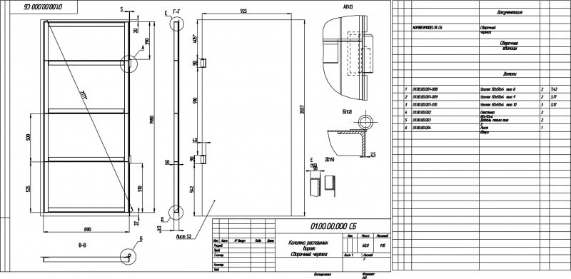 Распашные ворота своими руками чертежи схемы эскизы конструкция фото 658