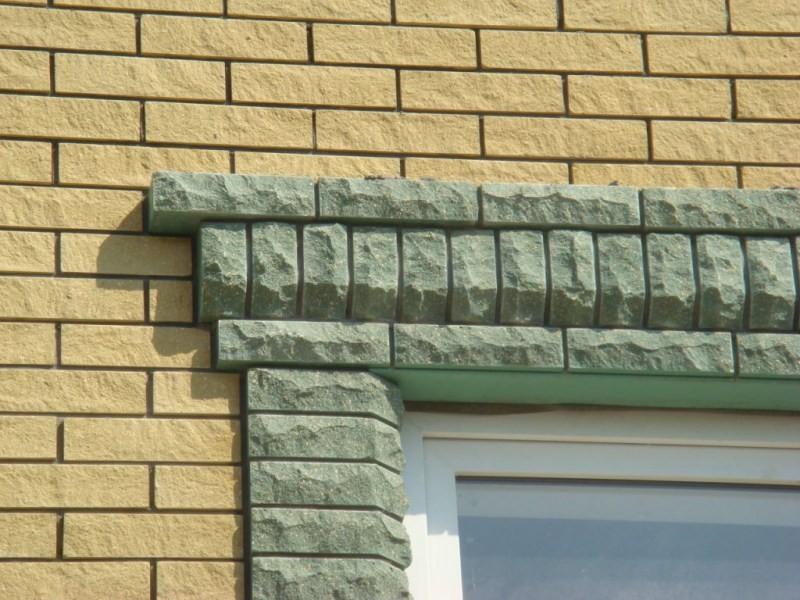 Заявление на ремонт фасада многоквартирного дома