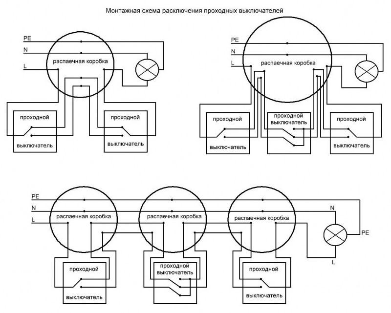 Смотреть схему проходных выключателей